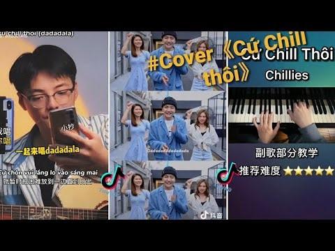 Phiên bản Cứ Chill Thôi được các TikToker sử dụng được remix bởi DJ Tuso qua phần thể hiện của anh chàng YouTuber Anh Khoa Cover